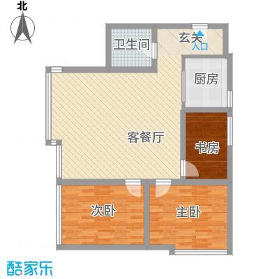 御苑1号120.00㎡御苑1号户型图E户型3室1厅2卫1厨户型3室1厅2卫1厨
