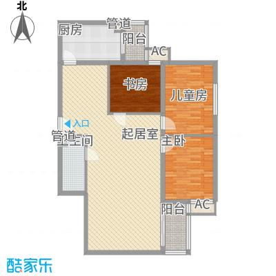 金地苑130.72㎡金地苑户型图3室2厅1卫1厨户型10室
