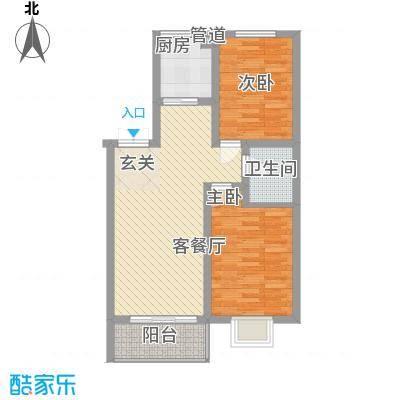 龙华・绿视界项目77.59㎡龙华・绿视界项目户型图B户型2室2厅1卫1厨户型2室2厅1卫1厨