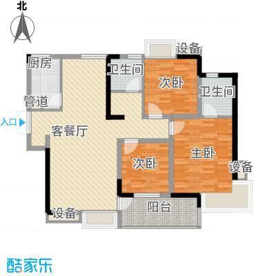 世纪城108.97㎡世纪城户型图龙耀苑V区15楼3-30层A/F户型3室2厅2卫1厨户型3室2厅2卫1厨