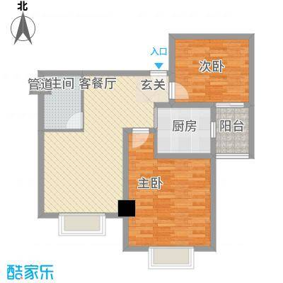 东岸未来城93.76㎡东岸未来城户型图2室2厅1卫1厨户型10室