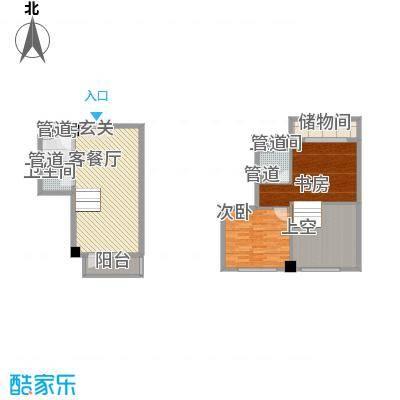 菁英汇76.08㎡菁英汇户型图复式2室2厅1卫1厨户型2室2厅1卫1厨
