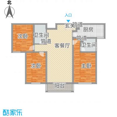 五龙花园138.91㎡五龙花园户型图B户型3室2厅2卫户型3室2厅2卫