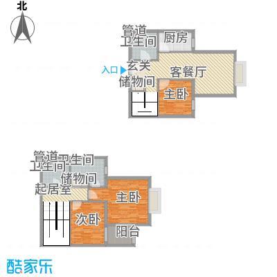 东岸未来城157.61㎡东岸未来城户型图3室2厅3卫1厨户型10室