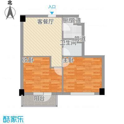 菁英汇76.08㎡菁英汇户型图平层2室1厅1卫1厨户型2室1厅1卫1厨