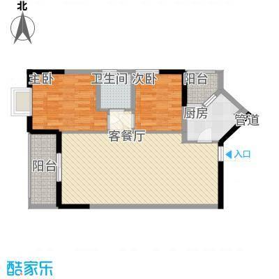 睿力上城84.75㎡睿力上城户型图A3/B1号楼C户型2室2厅1卫1厨户型2室2厅1卫1厨