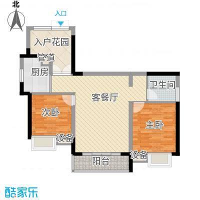 世纪城85.54㎡世纪城户型图Z区9#12#号楼2-18层B/E呼吸2室2厅1卫1厨户型2室2厅1卫1厨