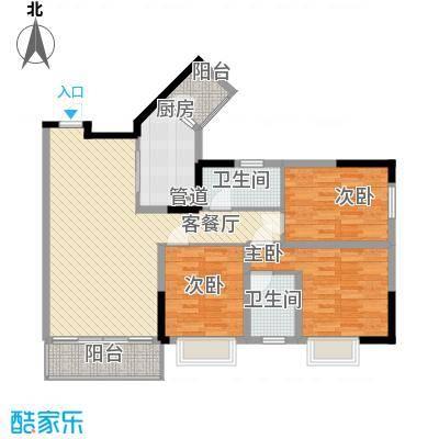 睿力上城115.69㎡睿力上城户型图A3/B1号楼B户型3室2厅2卫1厨户型3室2厅2卫1厨