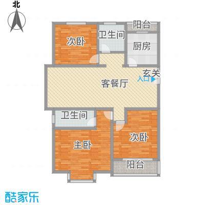 五龙花园132.76㎡五龙花园户型图A户型3室2厅2卫1厨户型3室2厅2卫1厨