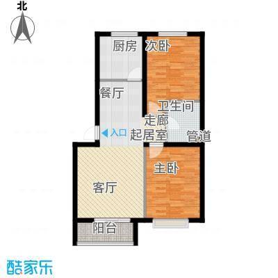 自来水公司菜园公寓94.00㎡自来水公司菜园公寓2室户型2室