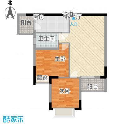 睿力上城90.21㎡睿力上城户型图B2/B3号楼A户型2室2厅1卫1厨户型2室2厅1卫1厨