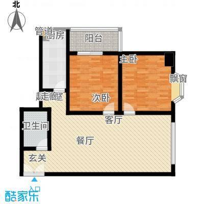 悦心苑高层综合楼(宝成公寓)65.00㎡悦心苑高层综合楼(宝成公寓)户型1室1厅1卫1厨