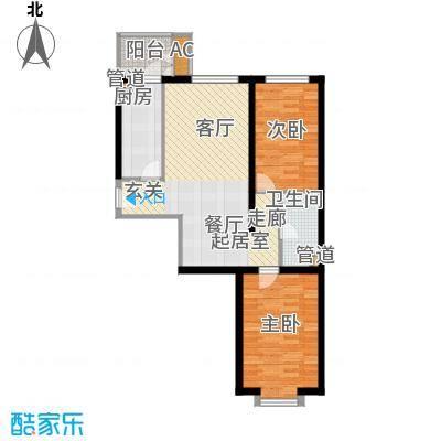 景泰翰林95.00㎡户型F2-3户型2室2厅1卫1厨