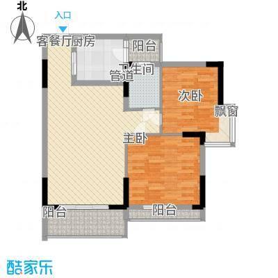 睿力上城87.50㎡睿力上城户型图A1/A2号楼E户型2室2厅1卫1厨户型2室2厅1卫1厨
