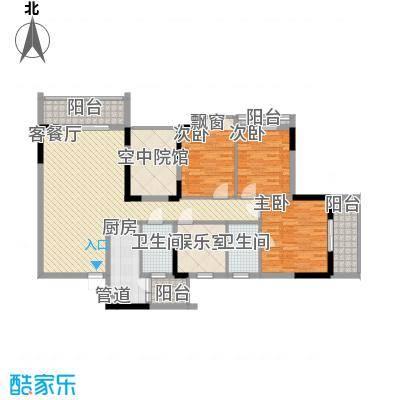 睿力上城142.95㎡睿力上城户型图A5号楼B户型4室2厅2卫1厨户型4室2厅2卫1厨