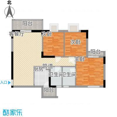 睿力上城109.59㎡睿力上城户型图B2/B3号楼A户型3室2厅2卫1厨户型3室2厅2卫1厨