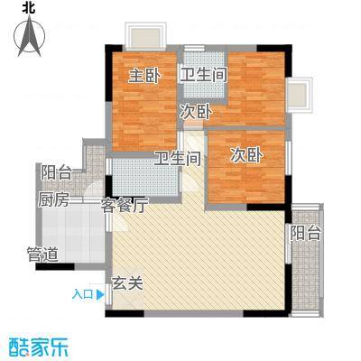 睿力上城113.39㎡睿力上城户型图A3/B1号楼E户型3室2厅2卫1厨户型3室2厅2卫1厨