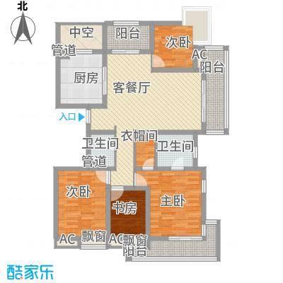 聚富花园145.00㎡聚富花园4室户型4室