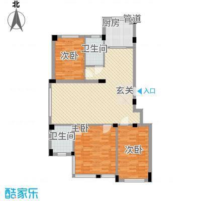 尚品名都二期121.96㎡L户型3室2厅1卫1厨户型3室2厅1卫1厨