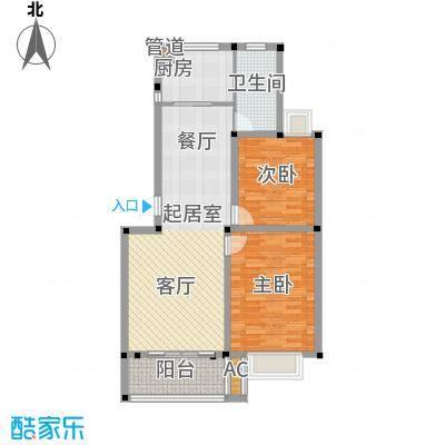 满芳庭86.20㎡满芳庭户型图二期B2户型2室2厅1卫户型2室2厅1卫