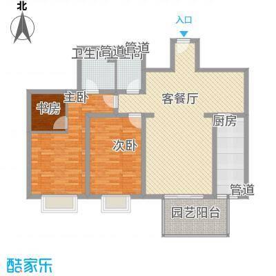 广贸大厦93.00㎡广贸大厦3室户型3室