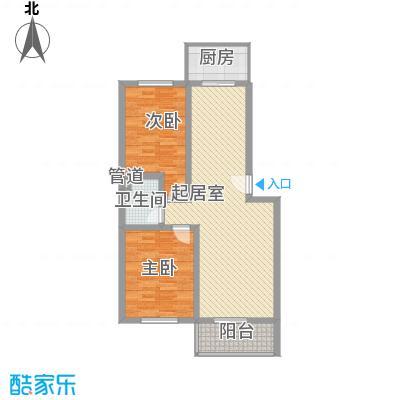 大唐花园91.00㎡太原大唐花园户型10室