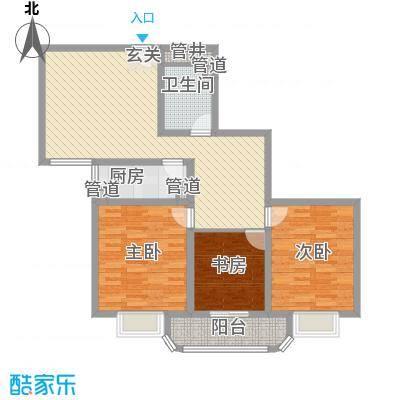 滨河小区120.75㎡滨河小区户型图3室2厅户型10室
