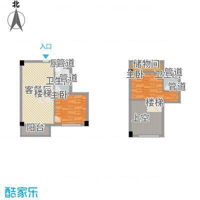 菁英汇55.72㎡菁英汇户型图复式2室2厅1卫1厨户型2室2厅1卫1厨