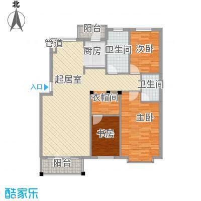 朗悦华园130.94㎡朗悦华园3室户型3室