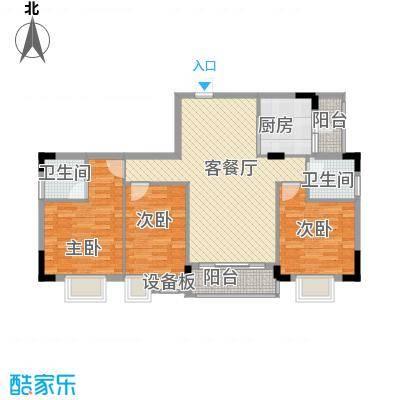 三正财富新地花园98.49㎡三正财富新地花园3室户型10室