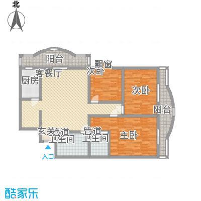 柳溪花园长春苑A座169.38㎡柳溪花园长春苑A座户型图3室2厅2卫1厨户型10室
