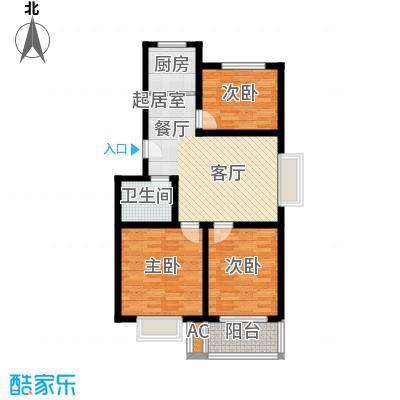 乐活城三期95.00㎡乐活城三期户型图M户型3室2厅1卫1厨户型3室2厅1卫1厨