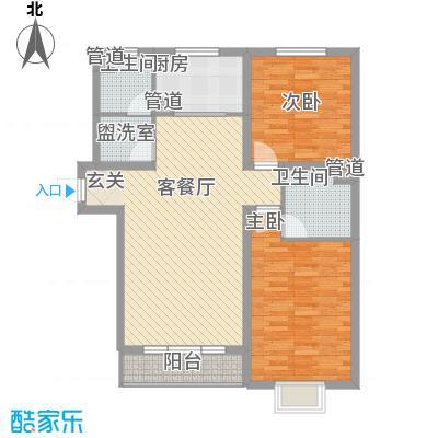 东港太阳城太原东港太阳城户型10室