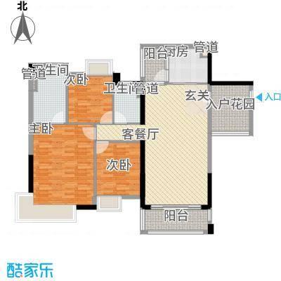 望龙轩129.01㎡望龙轩户型图1-2栋标准层03户型3室2厅2卫1厨户型3室2厅2卫1厨