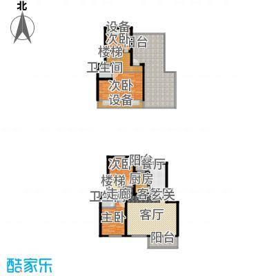 碧海红湖165.00㎡碧海红湖户型图4室2厅3卫1厨户型10室