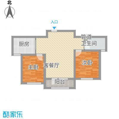 外滩九号87.48㎡外滩九号户型图1#楼K户型2室2厅1卫1厨户型2室2厅1卫1厨