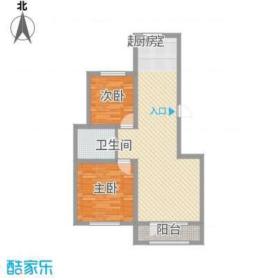 外滩九号90.00㎡外滩九号户型图1#楼E1a户型2室2厅1卫1厨户型2室2厅1卫1厨