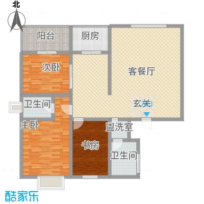 金地世嘉157.00㎡金地世嘉3室户型3室