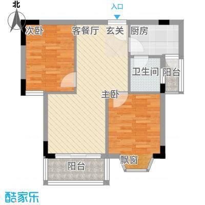 滨河花园滨河花园户型图201007240843283室2厅1卫1厨户型3室2厅1卫1厨