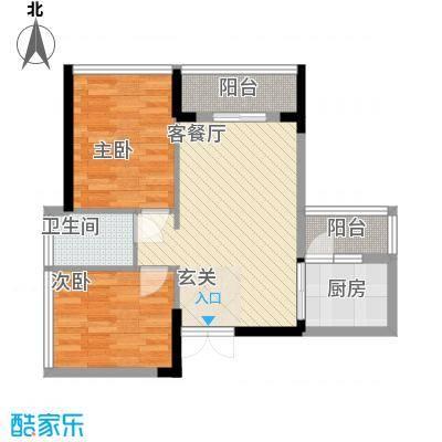 新时代家园63.88㎡新时代家园户型图1栋标准层A2户型2室2厅1卫1厨户型2室2厅1卫1厨
