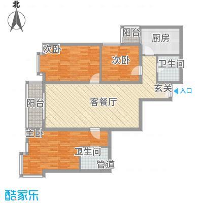 庙前社区(颐园小区)136.04㎡庙前小区户型3室2厅1卫1厨