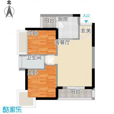 新时代家园64.59㎡新时代家园户型图1栋标准层A3户型2室2厅1卫1厨户型2室2厅1卫1厨