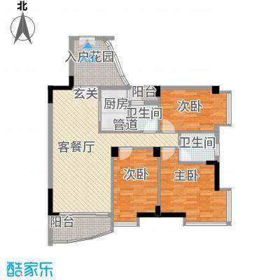 星河传说聚星岛B区127.09㎡星河传说聚星岛B区户型图B1-B6B型3室2厅2卫1厨户型3室2厅2卫1厨