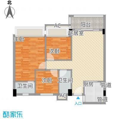 东海名都88.00㎡东海名都户型图2号楼2层01-02单元3室2厅2卫户型3室2厅2卫