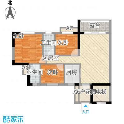 东海名都85.00㎡东海名都户型图4-6号楼5-17层奇数层01单元3室2厅2卫户型3室2厅2卫