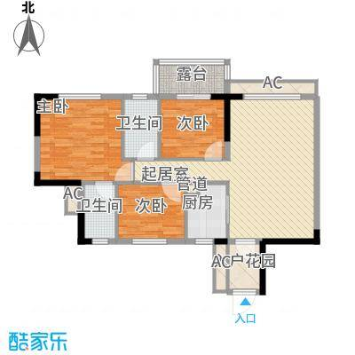 东海名都87.00㎡东海名都户型图4-6号楼4-16层偶数层1单元3室2厅2卫户型3室2厅2卫