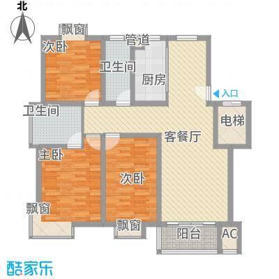 御河苑136.51㎡御河苑户型图3室2厅2卫户型10室