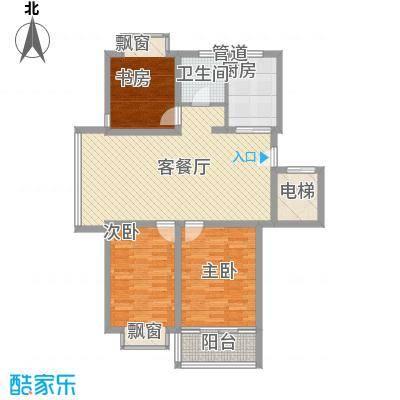 御河苑118.12㎡御河苑户型图3室2厅2卫户型10室