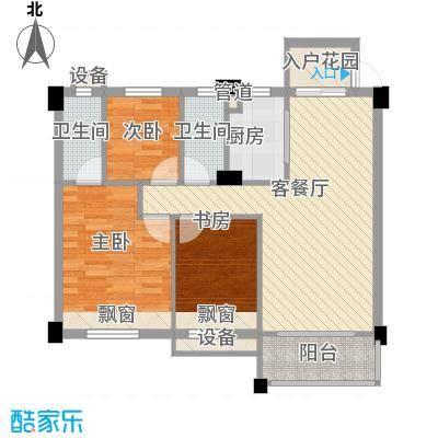 东海名都89.00㎡东海名都户型图2号楼2-6层03-04单元3室2厅2卫户型3室2厅2卫