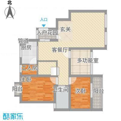 樟木头农村商业银行宿舍95.00㎡樟木头农村商业银行宿舍2室户型2室